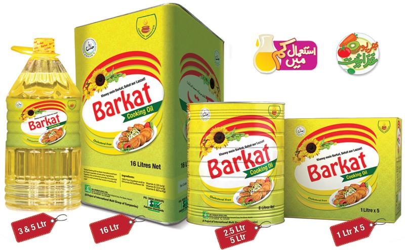 barkat cooking oil